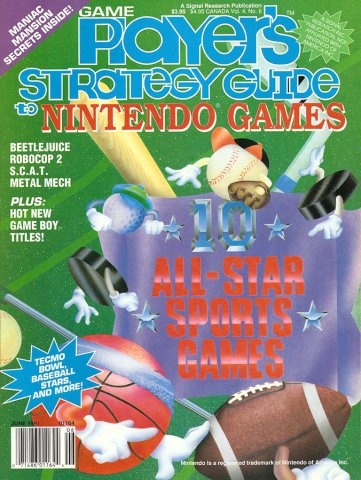 Game Player's Strategy Guide to Nintendo Games Vol.4 No.06 (June 1991)