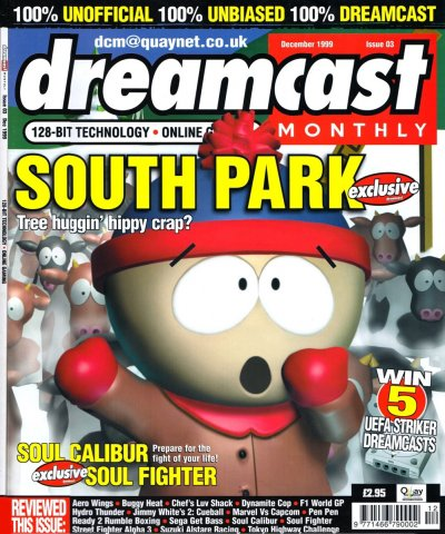 Dreamcast Monthly Issue 03 (December 1999)