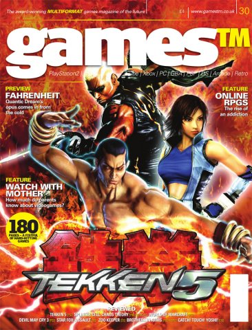 Games TM Issue 030 (March 2005)