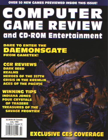 Computer Game Review Issue 48 (July 1995)