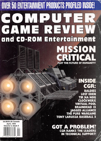 Computer Game Review Issue 45 (April 1995)