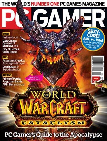 PC Gamer Issue 204 September 2010