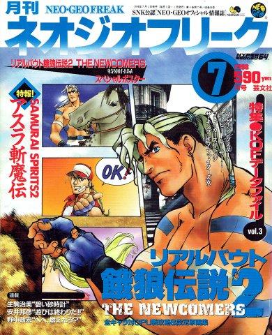 Neo Geo Freak Issue 38 (July 1998)
