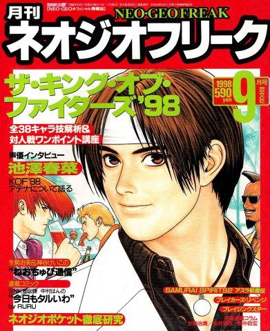 Neo Geo Freak Issue 40 (September 1998)