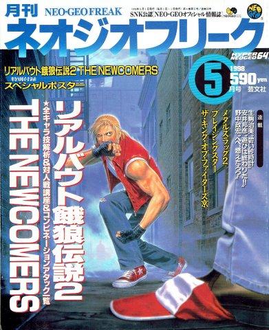 Neo Geo Freak Issue 36 (May 1998)