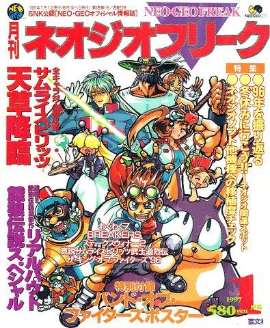 Neo Geo Freak Issue 20 (January 1997)