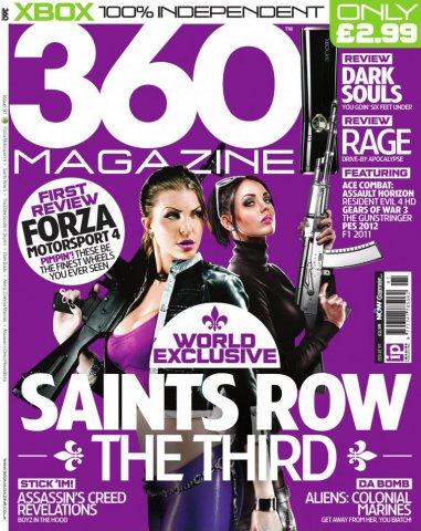 360 Issue 091 alternate