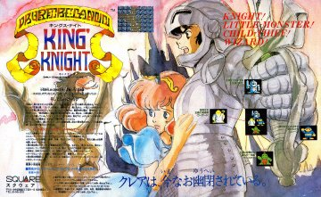King's Knight (Japan)