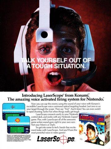 Konami LaserScope (1990)