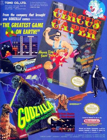 Toho multi-ad: Godzilla, Circus Caper (1990)
