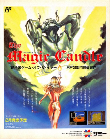 Magic Candle, The (Japan) (1)