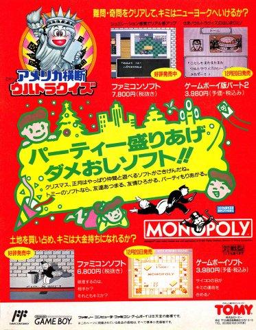 America Ōdan Ultra Quiz, Monopoly (Japan)