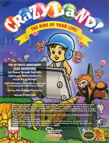 Crazyland (1991)