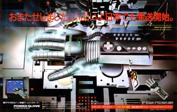 Power Glove (Japan)