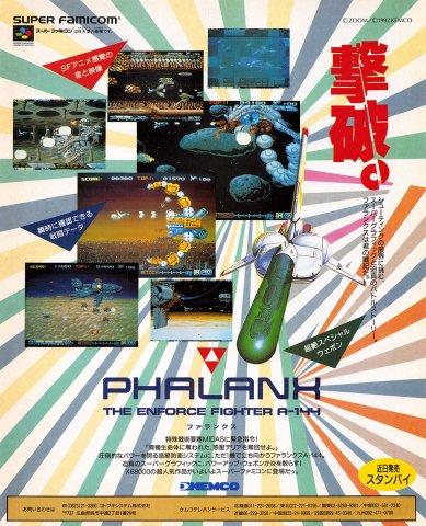 Phalanx (Japan)