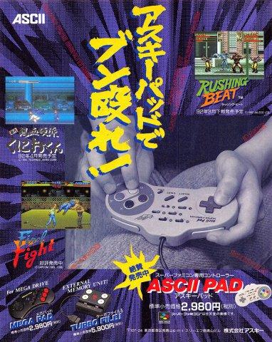 ASCII Pad (Japan)