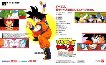 Dragon Ball Z: Super Saiya Densetsu (Japan) (1)