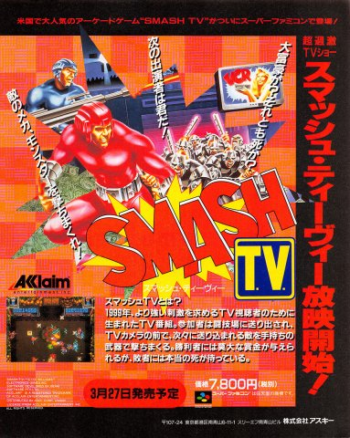 Smash T.V. (Japan)