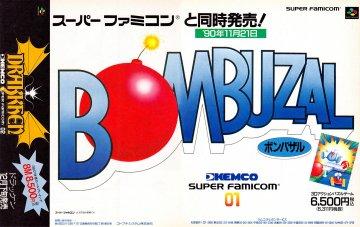 Bombuzal (Japan)