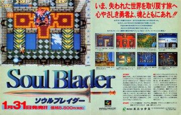 Soul Blazer (Soul Blader) (Japan) (1)