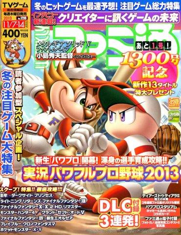 Famitsu 1299 November 7, 2013