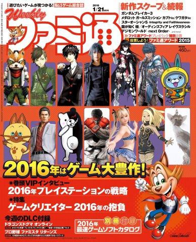 Famitsu 1414 January 21, 2016