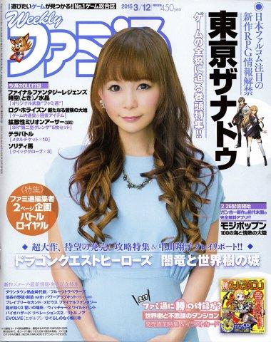 Famitsu 1369 March 12, 2015