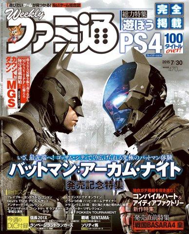 Famitsu 1389 July 30, 2015