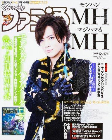 Famitsu 1409 December 17, 2015