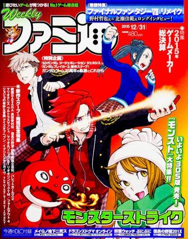 Famitsu 1411 December 31, 2015