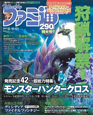 Famitsu 1408 December 10/17, 2015