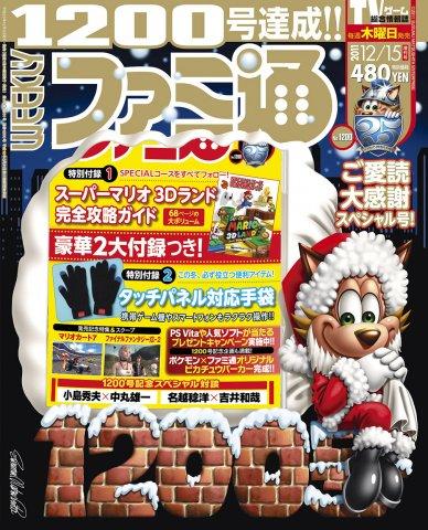 Famitsu 1200 December 15, 2011