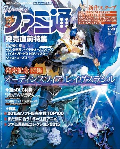 Famitsu 1415 January 28, 2016
