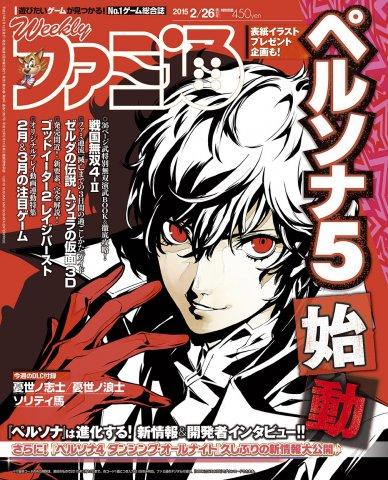 Famitsu 1367 February 26, 2015