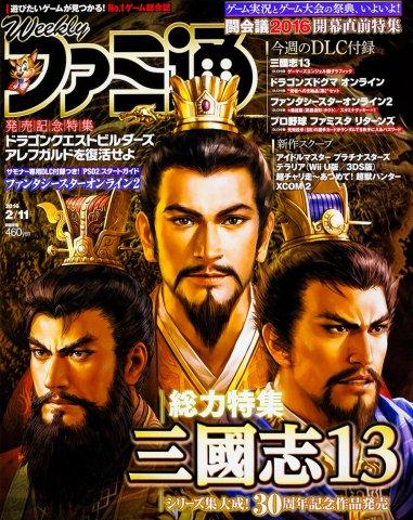 Famitsu 1417 February 11, 2016