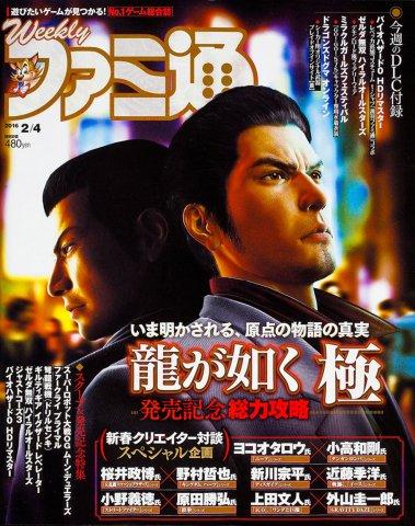 Famitsu 1416 February 4, 2016