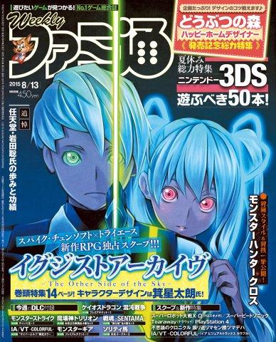 Famitsu 1391 August 13, 2015