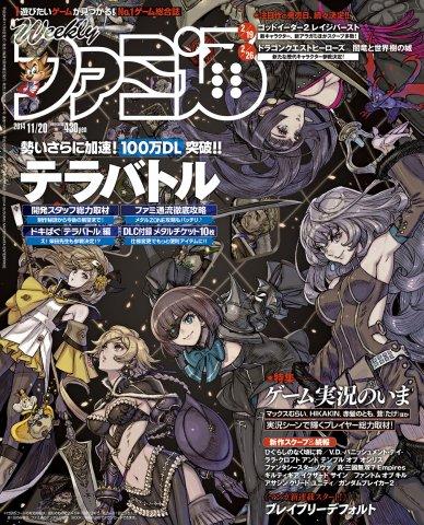 Famitsu 1353 November 20, 2014