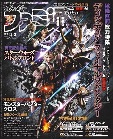 Famitsu 1407 December 3, 2015