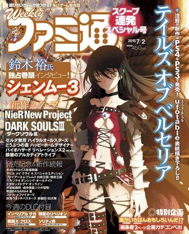 Famitsu 1385 July 2, 2015