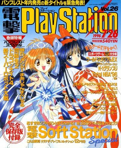 Dengeki PlayStation 026 (July 26, 1996)