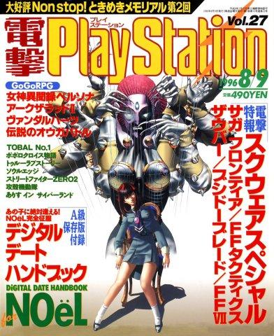 Dengeki PlayStation 027 (August 9, 1996)