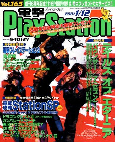 Dengeki PlayStation 165 January 12 2001