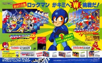 Mega Man II (Rockman World 2) (Japan)