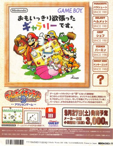 Game Boy Gallery 2 (Japan)