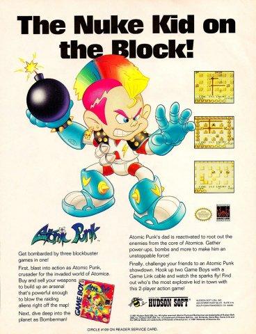 Atomic Punk (1991)