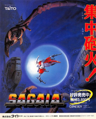 Sagaia (Japan)