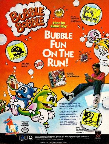 Bubble Bobble (1991)