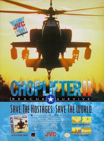 Choplifter II (1991)