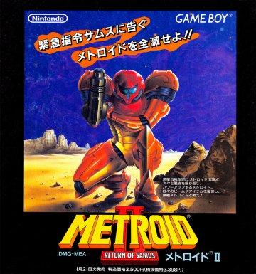 Metroid II: Return of Samus (Japan)